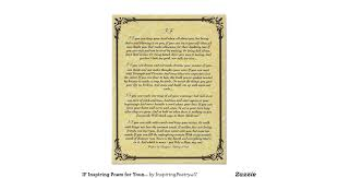 college essays college application essays if by rudyard kipling if by rudyard kipling essay