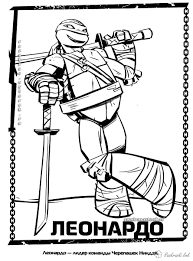 Small Picture Ninja Turtles Coloring Page Affordable Activities Nick Random