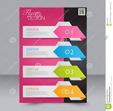flyer template brochure design a business cover stock vector flyer template brochure design a4 business cover