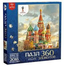 <b>Пазл Origami ЧМ2018 Города</b> Москва (03846), 360 дет. — купить ...