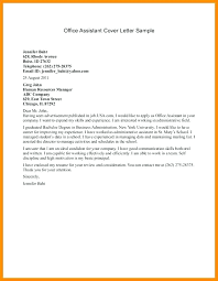 Sample Cover Letters For Medical Office Assistant With No Experience