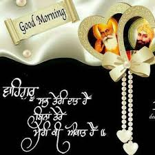 Good Morning Punjabi Quotes Best of Pin By Rajkamal Kaur On Sikh Religion Pinterest Punjabi Quotes