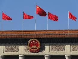 Взаимодействие Китая с ВТО проблемы и пути решения Личный  Взаимодействие Китая с ВТО проблемы и пути решения