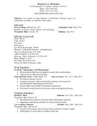 music business resume
