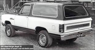 Dodge Ramcharger Trucks