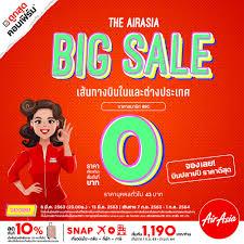 แอร์เอเชียจัดโปรโมชั่น 0 บาท 6 ล้านที่นั่ง! — airasia newsroom