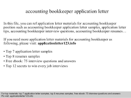bookkeeper cover letters sample cover letter bookkeeper position