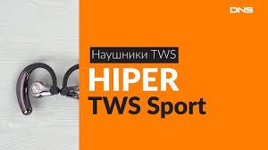 Распаковка <b>наушников</b> TWS Hiper <b>Sport</b> / Unboxing Hiper <b>Sport</b> ...