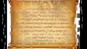 Bible Quotes About Love In Malayalam Yqdsjglmx In Love Quotes