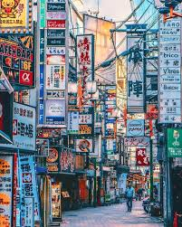 Aesthetic Japan City Wallpapers ...