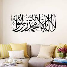40 Defferent Designs Islamic Wall Sticker Home Decor Muslim Mural Art New Downloading Arabic Quotes