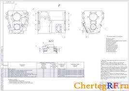 Организация технологического процесса восстановления блока   Карта дефектации картера коробки переключения передач КАМАЗ 740