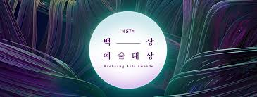 Once you get past the initial huh, what, why? Nominees Of 57th Baeksang Awards Variety Koreanvariety