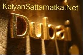 Ratan Khatri Kalyan Sattamatka 09284359532 Kalyan