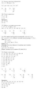 ГДЗ и Решебник по математике Контрольные и самостоятельные работы  Контрольная работа № 3 Вариант 1