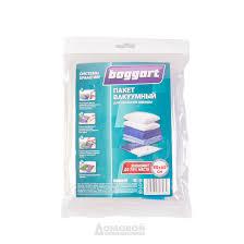 Купить <b>Пакет вакуумный для</b> хранения вещей BOGGART, 80х60 ...