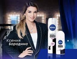 <b>Дезодорант</b>: идеальная защита от пота и запаха — <b>NIVEA</b>