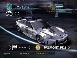 Corvette Palmont Pd2 Vehicles Gtaforums