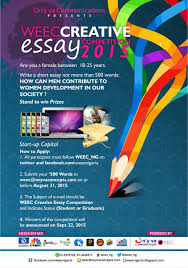 weec organizes creative essay competition for young females  weec organizes creative essay competition for young females