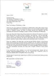 Proposal Letter For Sponsorship Sample For Event Sample Business