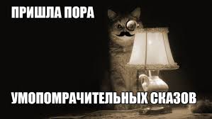 Екс-глава штабу служби безпеки Януковича Павленко: Опозиція в лютому 2014-го готувала теракт із бензовозом на Майдані - Цензор.НЕТ 4759