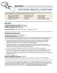 Records Management Skills Resume Best Of Medical Records Resume