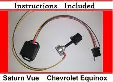 electric power steering saturn vue chevy equinox electric power steering electronic controller epas