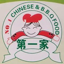 1 bbq chinese restaurant