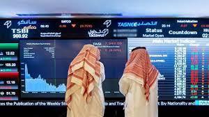 سوق الأسهم تواصل صعودها متجهة نحو مستوى 8100 نقطة بدعم من أسهم الطاقة
