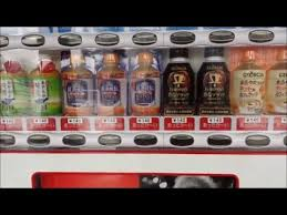 Hot Drink Vending Machine Mesmerizing Hot Drinks In Japanese Vending Machines YouTube