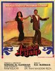 Ram Kelkar (screenplay) Awara Baap Movie