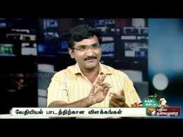 karka kasadara how to pass plus two chemistry exam easily