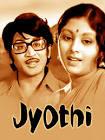 K. Raghavendra Rao Jyothi Movie