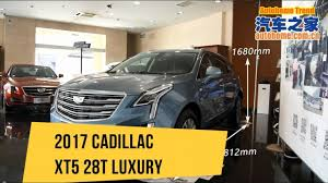 2018 cadillac xt5 interior. exellent cadillac 2018 cadillac xt5 28t luxury in depth review interior and exterior for cadillac xt5 interior