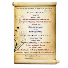 card invitation scroll wedding invitation card rs 20 piece think fair id