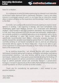 Best Motivation Letter For Internship Motivation Letter