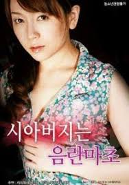 Secret window (2004) menghabiskan biaya produksi sebesar $ 40.000.000,00 tetapi pengeluaran ini sebanding bila di lihat dari keuntungan yang di hasilkan sebesar $ 92.913.171,00. Pin On Movies