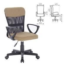 <b>Кресло</b> для персонала <b>BRABIX Jet MG</b>-<b>315</b>, с подлокотниками ...