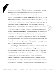 High School Application Essay Sample The Yellow Wallpaper