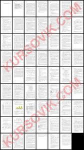 Планирование организация и управление процессами продажи товаров  Дипломная работа ВКР на тему Планирование организация и управление процессами продажи товаров