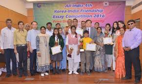 korea friendship essay competition hindustan news this s largest ever essay competition for school students on international topic was organised by korean cultural centre