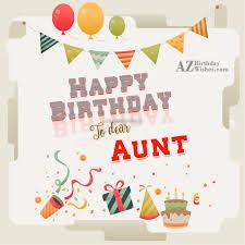Happy Birthday To My Lovely Aunt