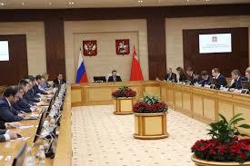 Итоги года подвели на Высшем совете Московской области под  из 5 Источник Управление пресс службы губернатора и правительства Московской области