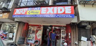 Byculla Red Light Area Meera Corporation Byculla Tyre Dealers In Mumbai Justdial