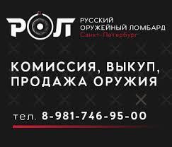 <b>Ножи</b> - купить, город Санкт-<b>Петербург</b>