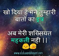 sad shayari images in hindi dard