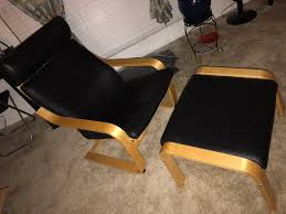 ikea poang leather chair foot stool