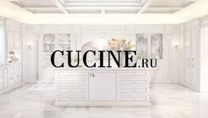 Tessarolo <b>кухни</b> в стиле <b>прованс зеленые</b> в Москве в наличии и ...