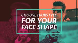 メンズ専用自分の顔型に似合う外国人風の髪型を見つけよう
