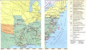 Гражданская война в США годов Новая история Реферат  Ход гражданской войны в США 1861 1865 гг карта